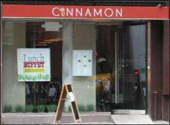 Cinnamon NYC